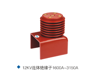 epoxy resin support insulator1600A-3150A for 12KV switchgear power supply