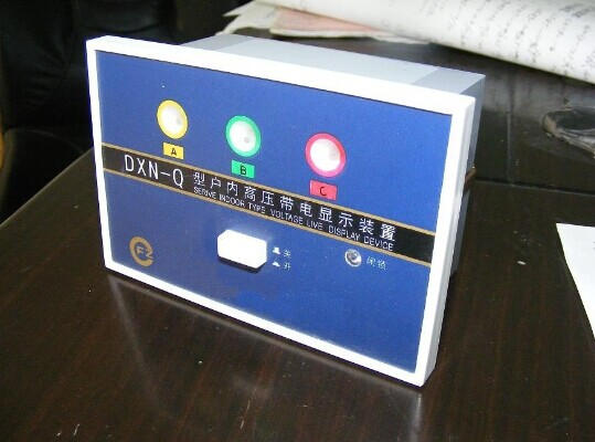 DXN-Q VCB high voltage electrified display high volatge display device indicator