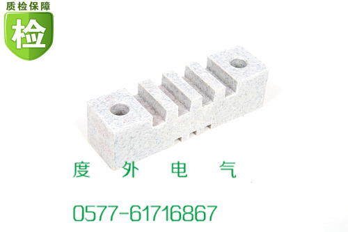 EL-130 insulator support ELseries low voltage power distribution insulator
