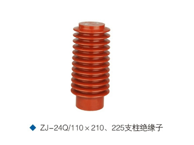 24KV H.V.switchgear insulator ZJ-24Q/110*210 electric insulator KYN28 insulator
