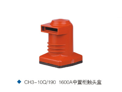 CH3-10Q/190 1600A epoxy resin contact box H.V. electrical switchgear componet
