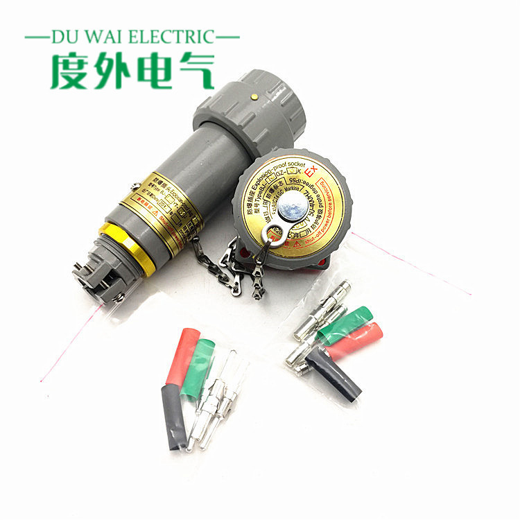 RTS EX certificate Drilling Equipment BJ-25YT/GZ-3 Single Phase Explosion Proof Plug Socket Non-sparking  Connector