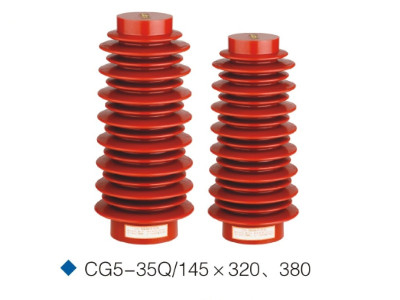 China 35kv epoxy resin Post insulator sensor for switchgear CG5-35Q/145*320 380 distributor